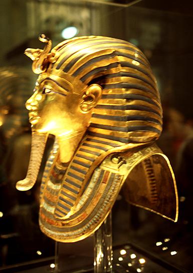 Maschera funeraria di Tutankhamon